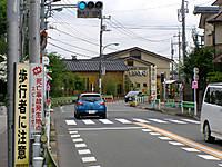 201204300054