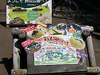 201205050015