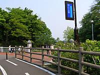 201205100006