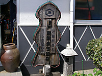 201205130013