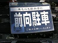 201205130015