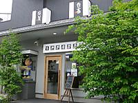 201205170073