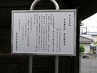 201205170076