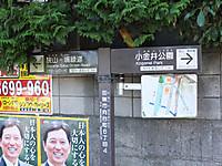 201210080024