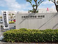 201211160125