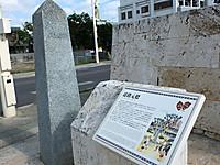 201211160141