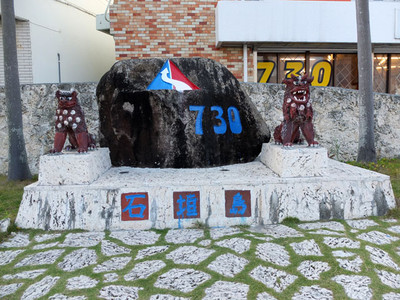 201211160181