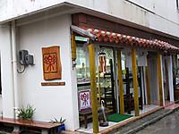 201211170295