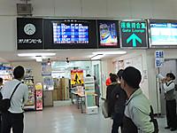 201211180444