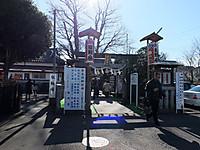 201301030001