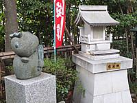 201301050024