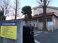 201301100009