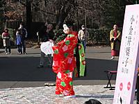 201301130098