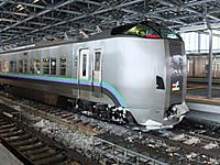 20130120dscf0026