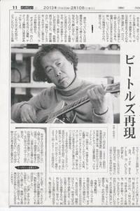 20130210_tokyoshinbun2_2