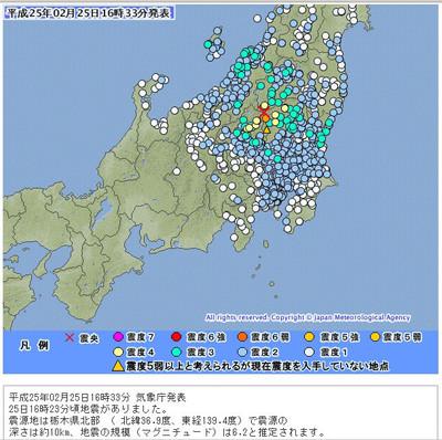 201302251623earthquake_3
