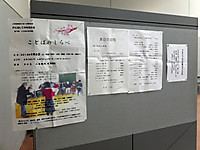 201304060016