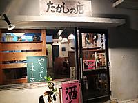 201211160190