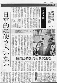 20130504_tokyoshinbun_1