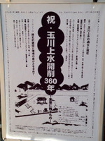 20130531_0003