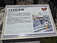 201306080114
