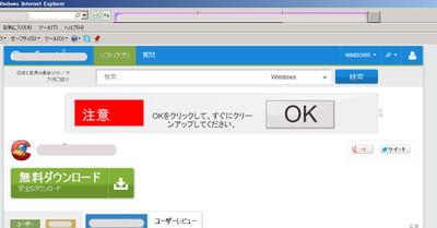 Soft_download_2