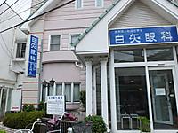 201308060001