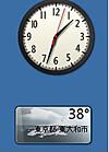 20130810_temperature_2