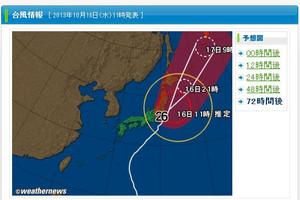 20131016_typhoon