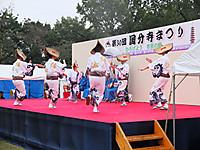 201311040010