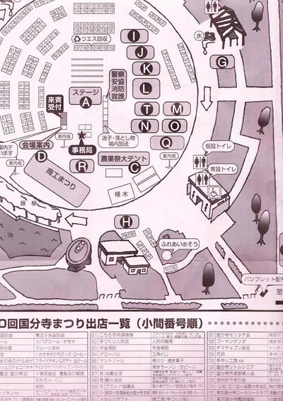 Kokubunji_matsuri1