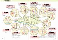 Kodaira_library_map