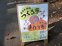 201311240017