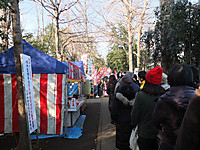 201401030004