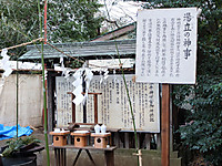 201401030009