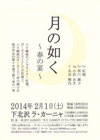 Satoko_pamph_2