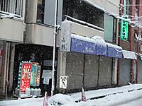 201402080004