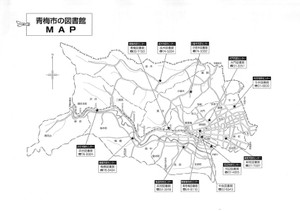Oume_library_map