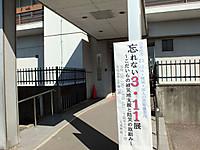 201403110018_2