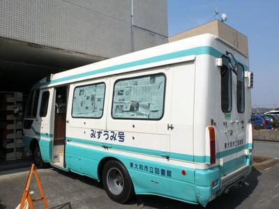 201403120001