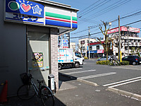 201404070197
