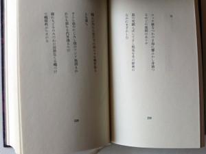 Terayama201404100063_2