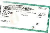 Stb139_ticket_20140516