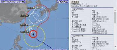 20140707_weathermap_2