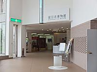 201407130020
