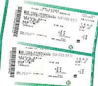20140830_ticket