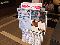201409130035