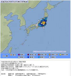 20140916_earthquake