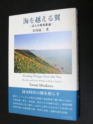 Miyakawa_1