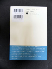 Miyakawa_3
